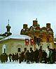 Актуальные вопросы хозяйственной деятельности православных религиозных организаций