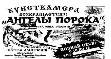 Блуд аборты слом традиций  ПравославиеRu