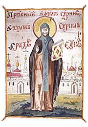 prep-efrem-pok Всемирното Православие - ПРИМЕР ЗА ПОКАЯНИЕ