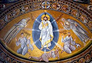 Преображение. Мозаика. Конха апсиды базилики монастыря св. Екатерины на Синае