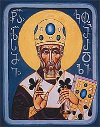 Holy Hierarch Zosime of Kumurdo