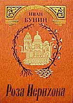 Дунаев М М Православие И Русская Литература Скачать