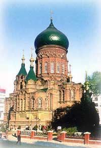 Храм святой Софии (современный вид)