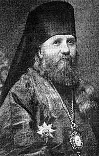 Владыка Тихон, архиепископ Алеутский и Аляскинский