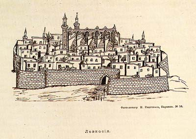 Никозия (Левкосия). Рисунок Василия Григоровича-Барского. XVIII век