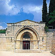 Храм Успения в Гефимании