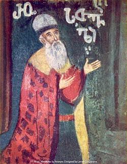 Шота Руставели. Единственное портретное изображение великого поэта. Фреска XIII в. в монастыре Святого Креста (Иерусалим)