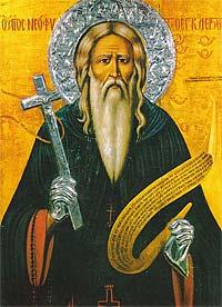 Преподобный Неофит Затворник