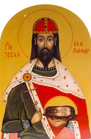Святой мученик Иоанн-Владимир