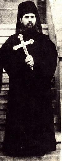 Иеродиакон Виссарион (Иугулеску)