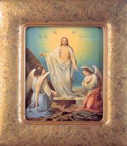 Икона подаренная императору Николаю II