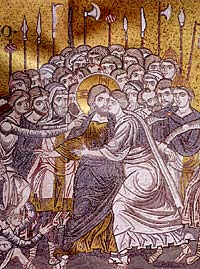 Целование Иуды