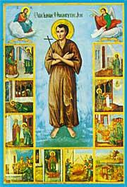 Икона святого исповедника Иоанна Русского